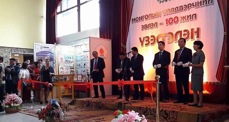 Memur-Sen Attends the 100th Year Anniversary of CMTU